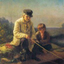 Рибальство в Україні